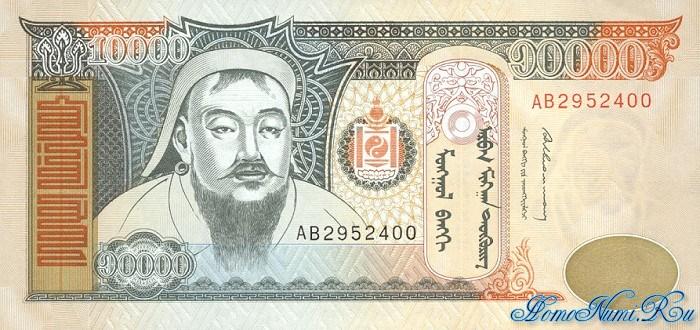 http://homonumi.ru/pic/n/Mongolia/P-61-f.jpg