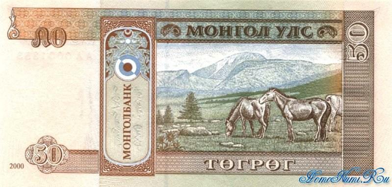 http://homonumi.ru/pic/n/Mongolia/P-62-b.jpg