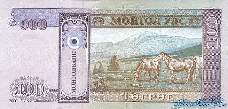 http://homonumi.ru/pic/n/Mongolia/P-63-b.jpg
