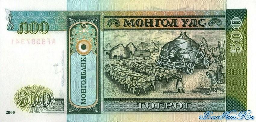 http://homonumi.ru/pic/n/Mongolia/P-64-f.jpg