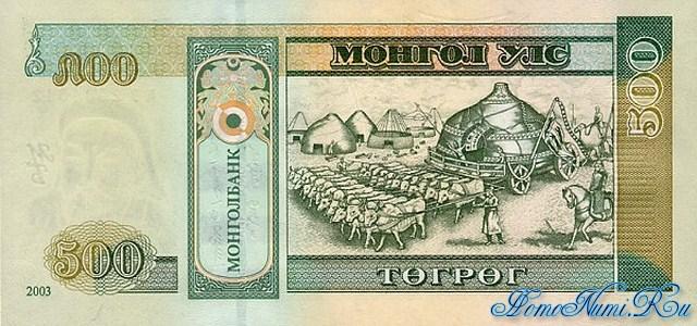 http://homonumi.ru/pic/n/Mongolia/P-66-b.jpg