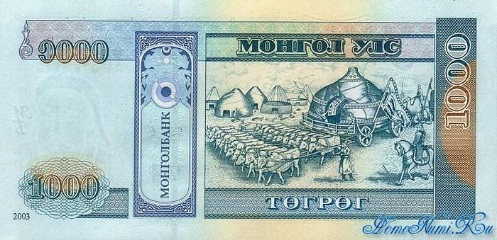 http://homonumi.ru/pic/n/Mongolia/P-67-b.jpg