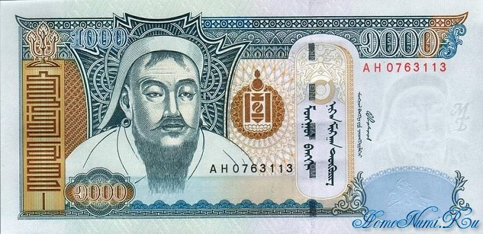 http://homonumi.ru/pic/n/Mongolia/P-67-f.jpg