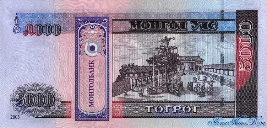 http://homonumi.ru/pic/n/Mongolia/P-68-b.jpg