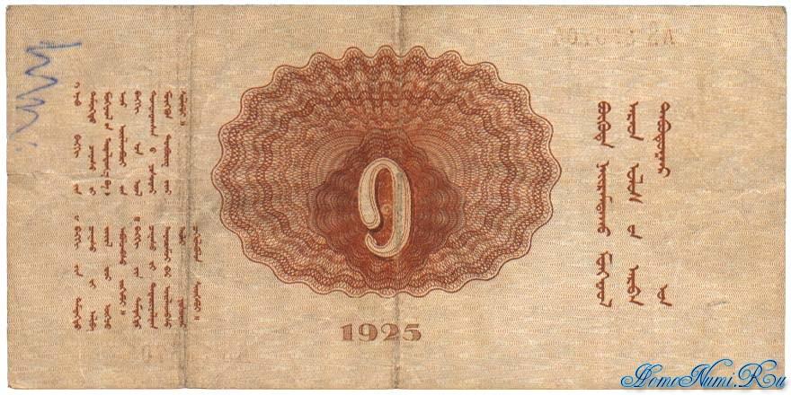 http://homonumi.ru/pic/n/Mongolia/P-7-b.jpg