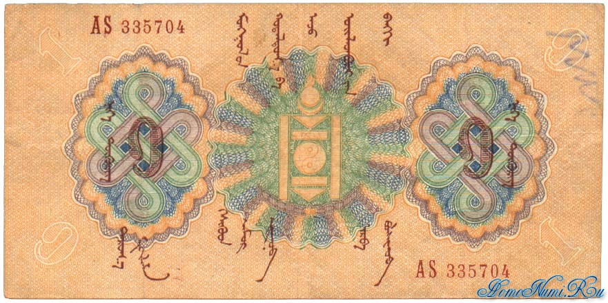 http://homonumi.ru/pic/n/Mongolia/P-7-f.jpg