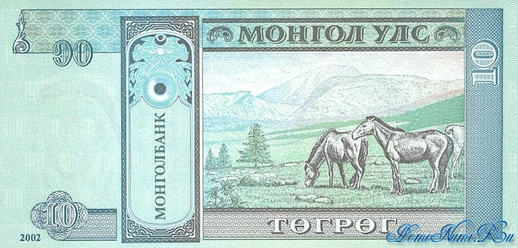 http://homonumi.ru/pic/n/Mongolia/P-New1-b.jpg