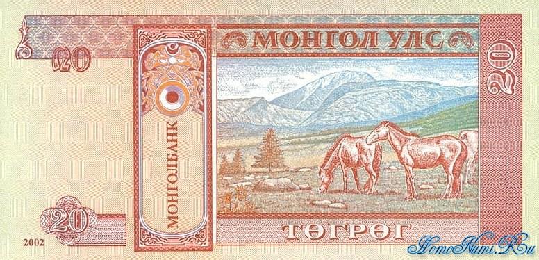 http://homonumi.ru/pic/n/Mongolia/P-New2-b.jpg