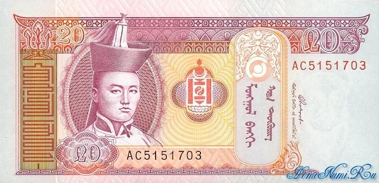 http://homonumi.ru/pic/n/Mongolia/P-New2-f.jpg