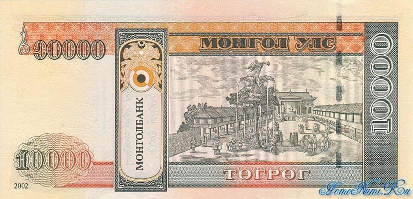 http://homonumi.ru/pic/n/Mongolia/P-New3-b.jpg