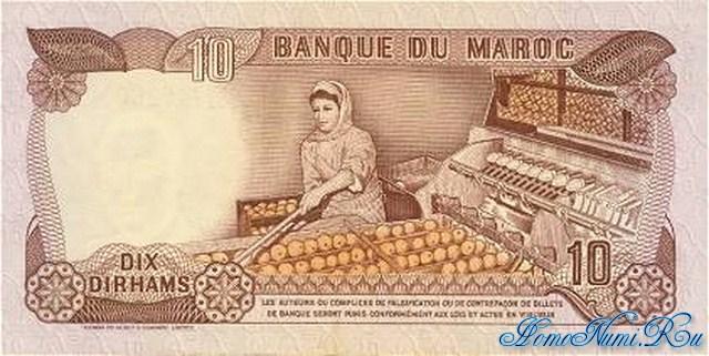 http://homonumi.ru/pic/n/Morocco/P-57a-b.jpg