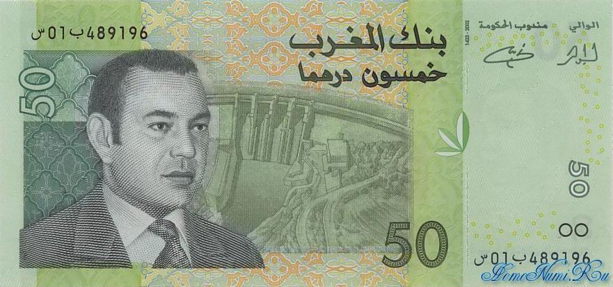 http://homonumi.ru/pic/n/Morocco/P-NEW2-f.jpg