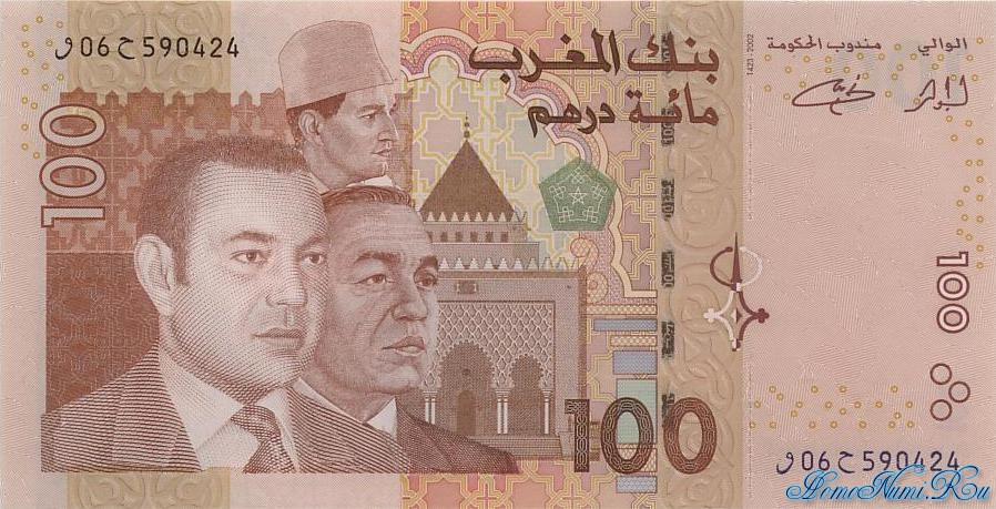 http://homonumi.ru/pic/n/Morocco/P-NEW3-f.jpg