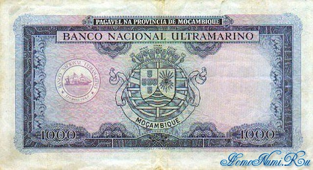 http://homonumi.ru/pic/n/Mozambique/P-105-b.jpg