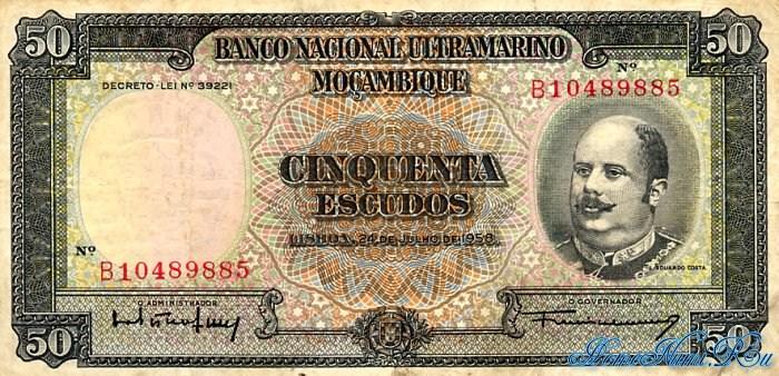 http://homonumi.ru/pic/n/Mozambique/P-106a-f.jpg