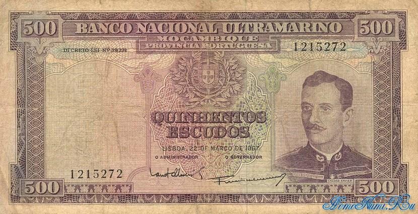 http://homonumi.ru/pic/n/Mozambique/P-110-f.jpg