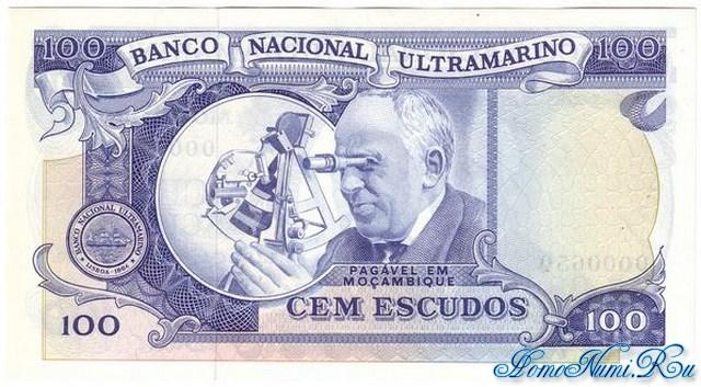http://homonumi.ru/pic/n/Mozambique/P-113-b.jpg