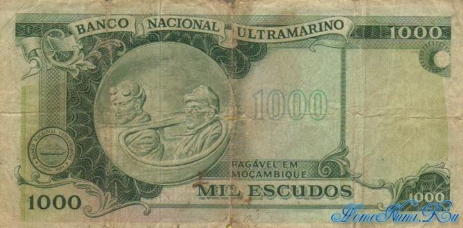 http://homonumi.ru/pic/n/Mozambique/P-115-b.jpg