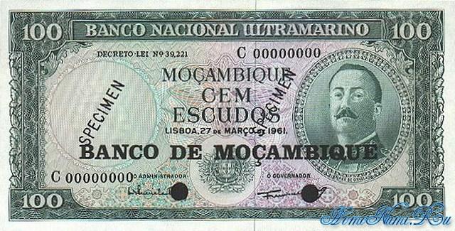 http://homonumi.ru/pic/n/Mozambique/P-117s-f.jpg