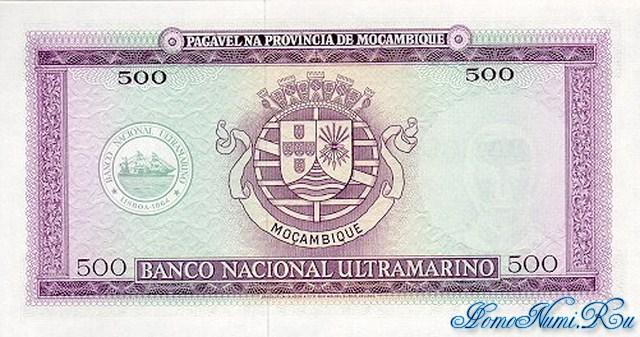 http://homonumi.ru/pic/n/Mozambique/P-118-b.jpg