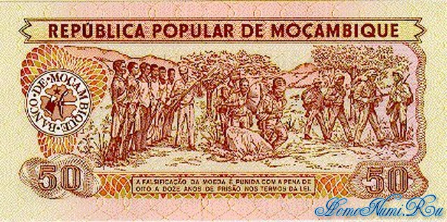 http://homonumi.ru/pic/n/Mozambique/P-125-b.jpg