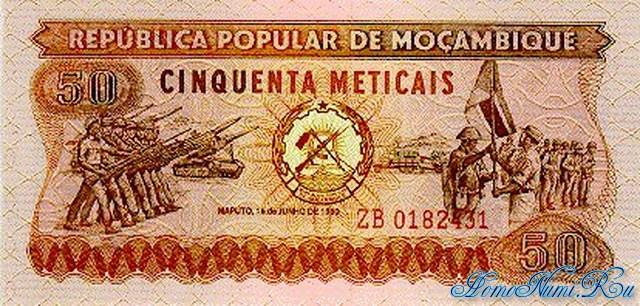 http://homonumi.ru/pic/n/Mozambique/P-125-f.jpg