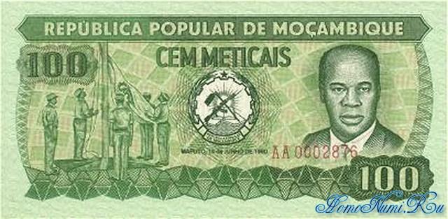 http://homonumi.ru/pic/n/Mozambique/P-126-f.jpg