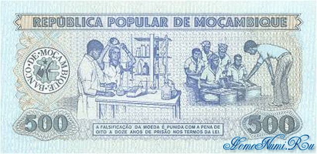 http://homonumi.ru/pic/n/Mozambique/P-127-b.jpg