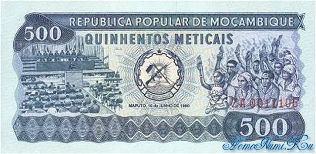 http://homonumi.ru/pic/n/Mozambique/P-127-f.jpg