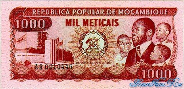 http://homonumi.ru/pic/n/Mozambique/P-128-f.jpg