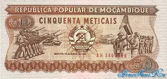 http://homonumi.ru/pic/n/Mozambique/P-129-f.jpg