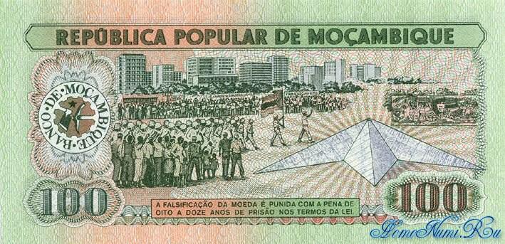 http://homonumi.ru/pic/n/Mozambique/P-130-b.jpg