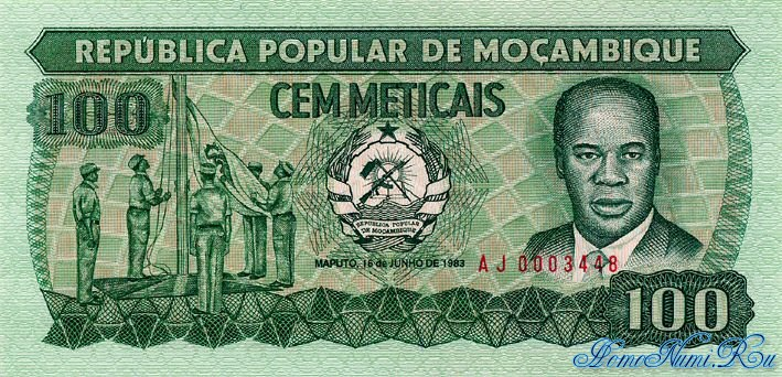 http://homonumi.ru/pic/n/Mozambique/P-130-f.jpg