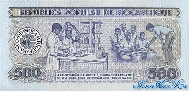 http://homonumi.ru/pic/n/Mozambique/P-131-b.jpg