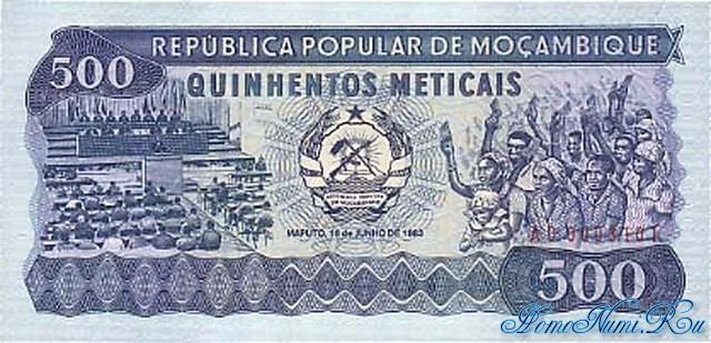http://homonumi.ru/pic/n/Mozambique/P-131-f.jpg