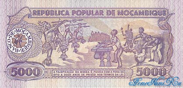 http://homonumi.ru/pic/n/Mozambique/P-133-b.jpg