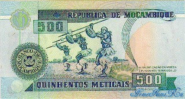http://homonumi.ru/pic/n/Mozambique/P-134-b.jpg