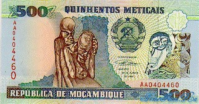http://homonumi.ru/pic/n/Mozambique/P-134-f.jpg