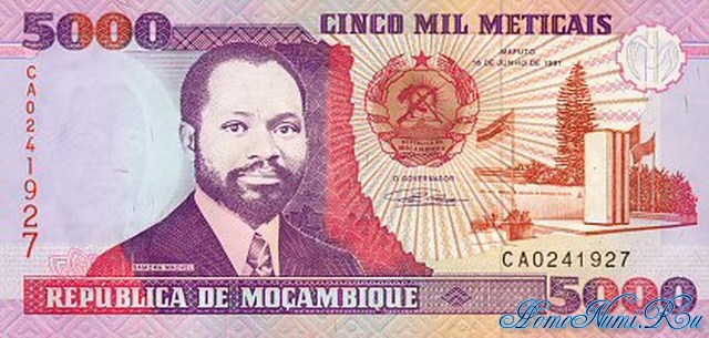 http://homonumi.ru/pic/n/Mozambique/P-136-f.jpg