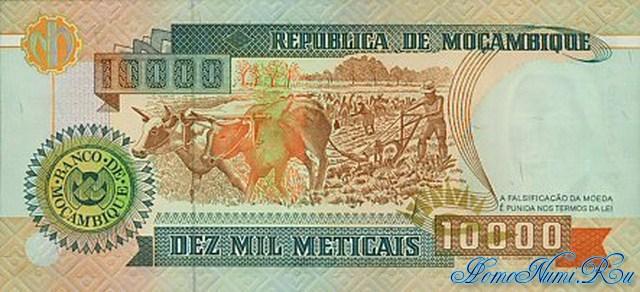 http://homonumi.ru/pic/n/Mozambique/P-137-b.jpg