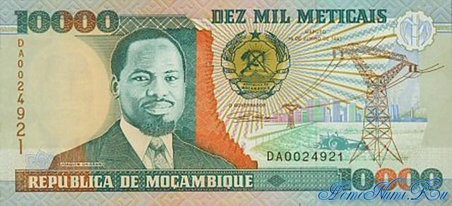 http://homonumi.ru/pic/n/Mozambique/P-137-f.jpg