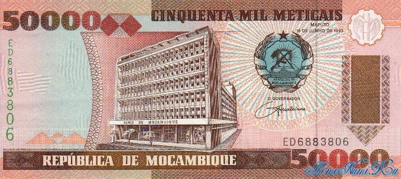 http://homonumi.ru/pic/n/Mozambique/P-138-f.jpg
