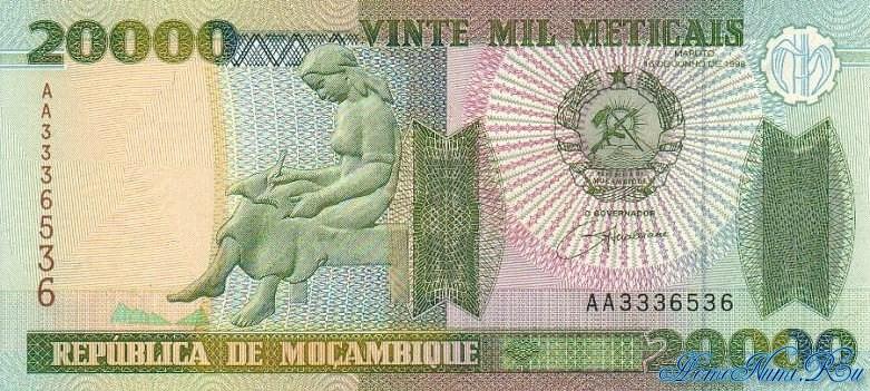 http://homonumi.ru/pic/n/Mozambique/P-140-f.jpg