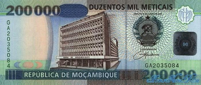 http://homonumi.ru/pic/n/Mozambique/P-141-f.jpg
