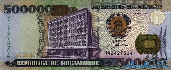 http://homonumi.ru/pic/n/Mozambique/P-142-f.jpg
