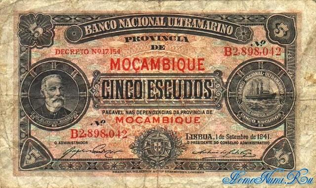 http://homonumi.ru/pic/n/Mozambique/P-83a-f.jpg