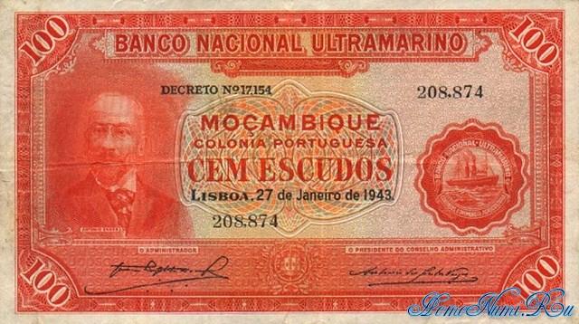 http://homonumi.ru/pic/n/Mozambique/P-91-f.jpg