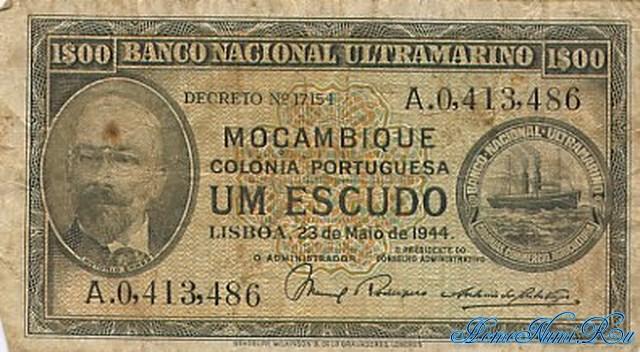 http://homonumi.ru/pic/n/Mozambique/P-92-f.jpg