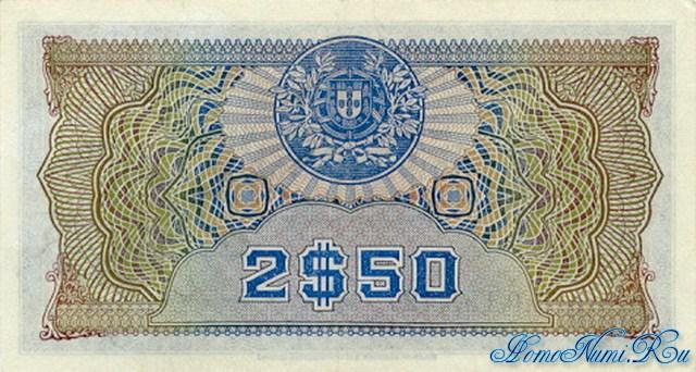 http://homonumi.ru/pic/n/Mozambique/P-93-b.jpg