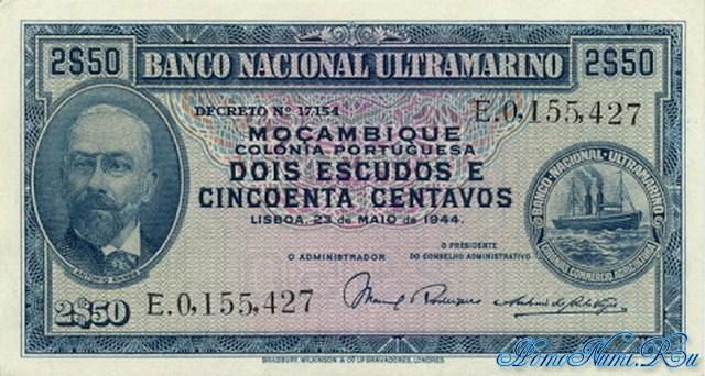 http://homonumi.ru/pic/n/Mozambique/P-93-f.jpg